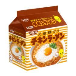 [NISSIN] 닛신 치킨라면 5봉지 팩/봉지라면/일본라면/일본봉지라면/닛신봉지라면/일본인기라면/치킨라면/라멘/일본직구(특급배송)