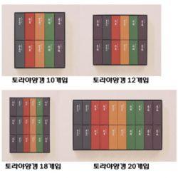 [TORAYA] 토라야 500년 전통 양갱 10개입 12개입 18개입 20개입 / 일본과자 / 전통과자 / 토라야양갱 (특급배송)
