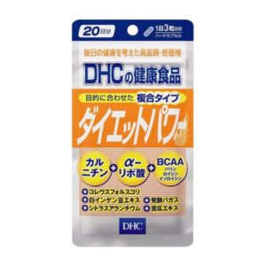 DHC 다이어트 파워 20일분(60정) / 서프리멘트 (특급배송)