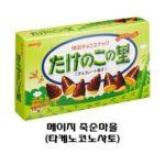 [일본과자] 메이지 타케노코노사토 죽순마을 / 초코송이 / 일본스낵 / 초콜릿과자 / 키노코노야마 (특급배송)