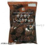 일본세븐일레븐 사쿠사쿠 싯토리 쵸코 86g / 바삭바삭 촉촉한 쵸코 / 세븐일레븐(특급배송)