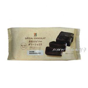 일본세븐일레븐 가토 쇼콜라 4개입 / 초콜릿 / 쿠키 / 촉촉한쿠키 / 갸토 쇼콜라 (특급배송)