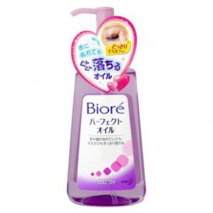 BIORE 비오레 퍼펙트 클렌징 오일 150ml 230ml / 페이셜오일 / 세안제 / 촉촉한피부 (특급배송)