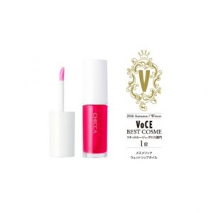 [CHICCA] 킷카 메스메릭 웻 립 오일 mesmeric wet lip oil (특급배송)