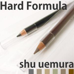 SHUUEMURA 슈에무라 하드 포뮬러 아이브로우 펜슬 4g 브라운/월넛 브라운/아이브로우/펜슬/눈썹정리/아이펜슬/6색상(특급배송)