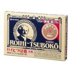 로히츠보코 동전파스 대형 78매