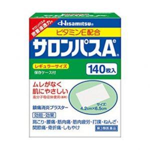 샤론파스(사론파스) 일본국민파스 효과보장 140매입