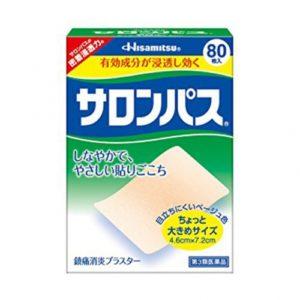샤론파스(사론파스) 일본국민파스 효과보장 80매입