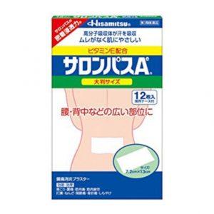 샤론파스 A대형(사론파스) 일본국민파스 효과보장 12매입