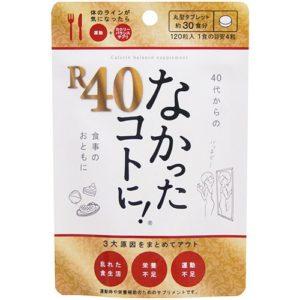 일본 없었던일로! 나캇타코토니 R40 120정 나잇살 군살 성인 서플리먼트