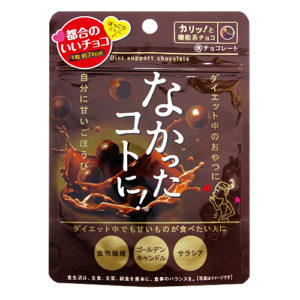 일본 없었던일로! 나캇타코토니 초콜릿