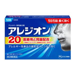 알레르기전용 비염약 아레지온20 12정