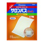 샤론파스 핫대판(사론파스) 일본국민파스 8매입