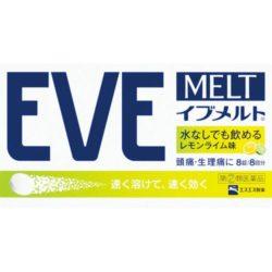 신제품[EVE MELT]물없이 먹는 이브 멜트  8정(라임맛)