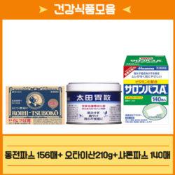 [건강제품모음] 샤론파스 140매 + 동전파스156매 + 오타이산210g