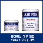 [건강제품모음] 오타이산 일본국민위장 가루 캔형 140g+210g 세트