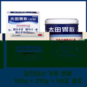 [건강제품모음] 오타이산 일본국민위장 가루 캔형 140g+210g+48포  세트