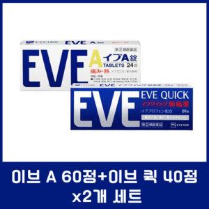 [건강제품모음] 이브 A 60정 +이브 퀵 40정 세트