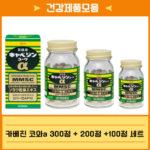 [건강제품모음]카베진300정+200정+100정 세트