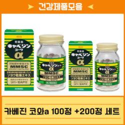 [건강제품모음] 카베진100정+200정 세트