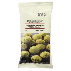 [MUJI] 무인양품 초코& 코코아 비스켓 77g (화이트초코/맛차초코) (특급배송)