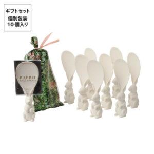 [FRANC FRANC] 프랑프랑 선물용 토끼주걱 10개세트 (특급배송)