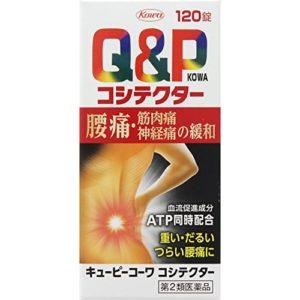 Q&P 큐피 코와 코시테쿠타(허리통증,근육통,신경통)120정